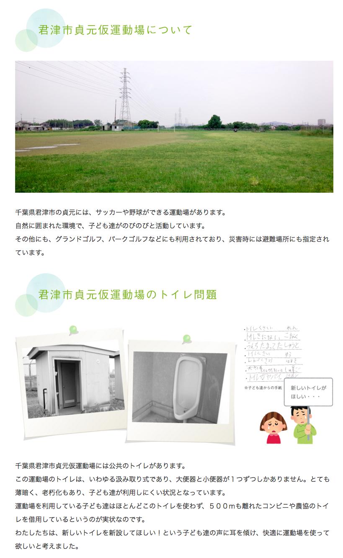 kimitsu_web2