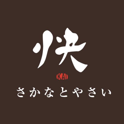 Dining KAI