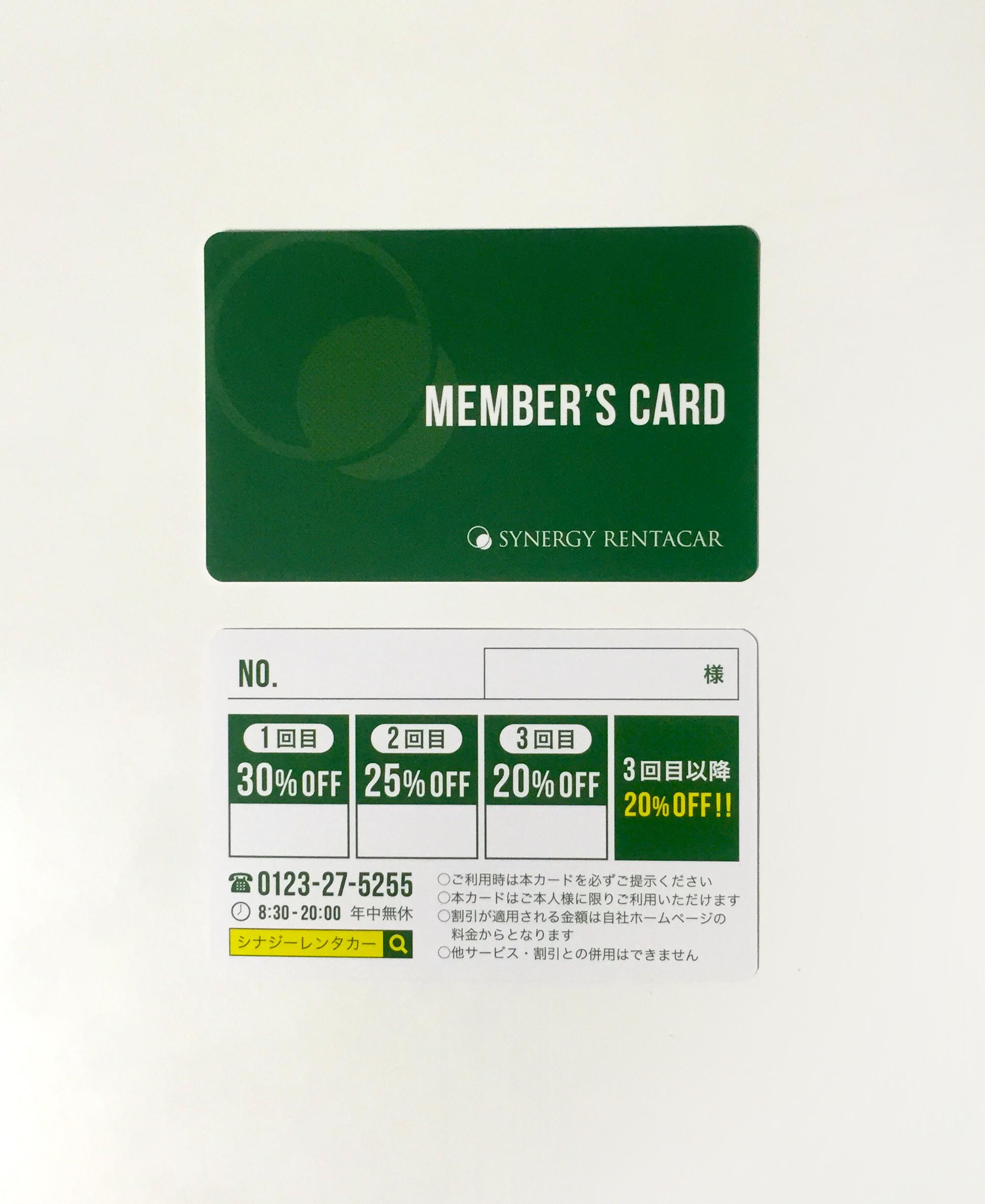 sng_memberscard_1